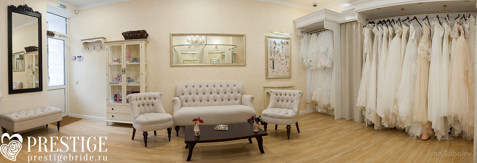 Свадебный салон Prestige